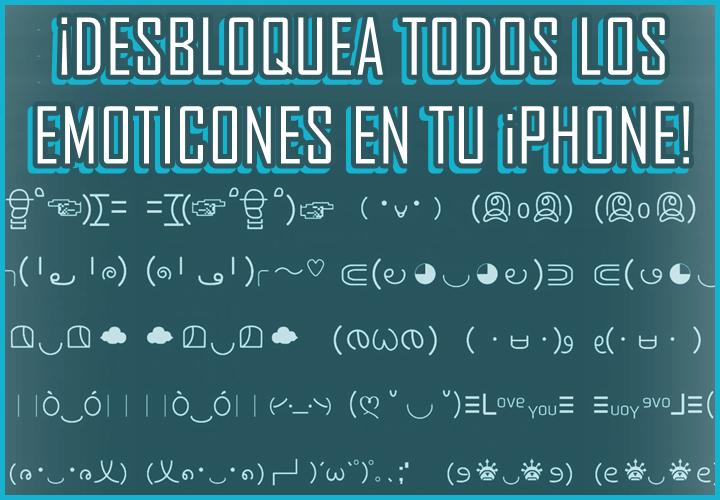 desbloquea-todos-los-emoticones-en-tu-iphone